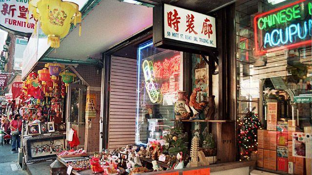 Brooklyn's Chinatown